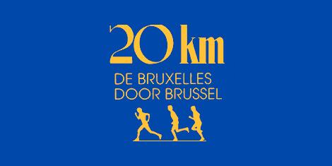 20km_logo