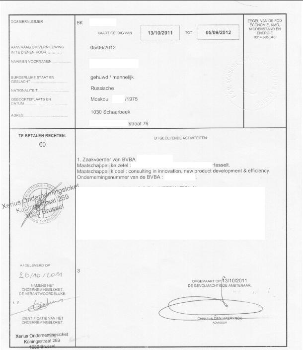 carte-professionelle-beroepskaart-sample-side-2