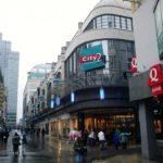 Renovation of City 2 shopping centre